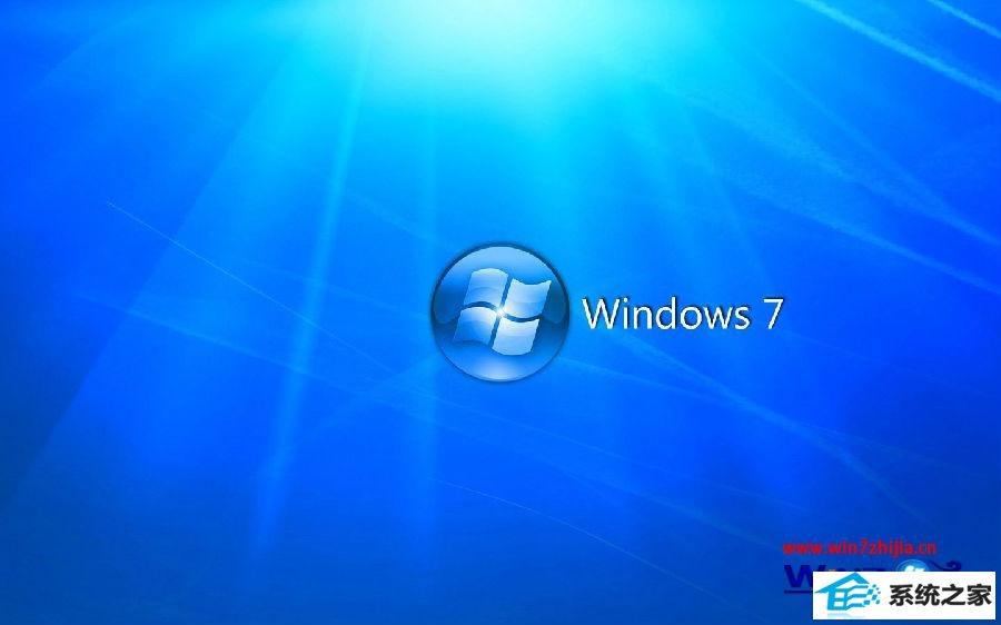 win732位旗舰版系统下通过设置Bios为电脑防毒的方法