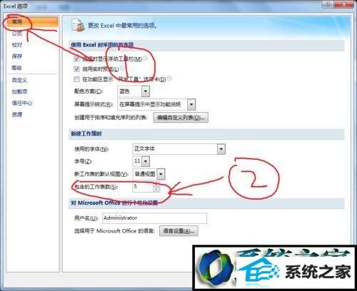 win7系统未及时保存或损坏的文件的解决方法