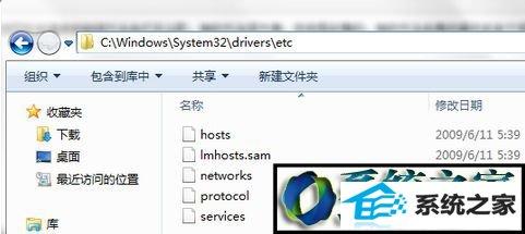 win7系统打不开google浏览器的解决方法