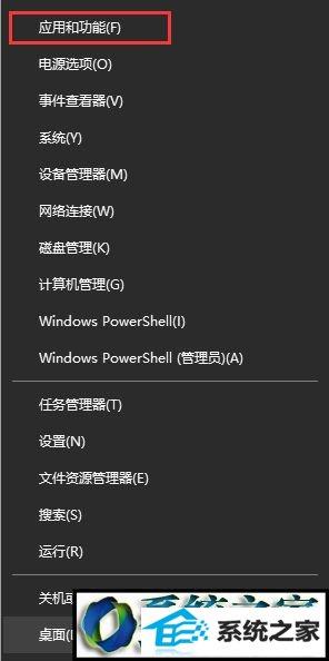 win7系统打开添加删除程序功能的操作方法
