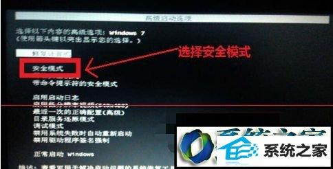 """win7系统更新补丁提示""""配置失败还原更改""""的解决方法"""